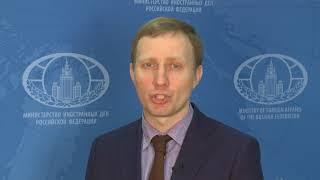 О ситуации с экипажем российского судна