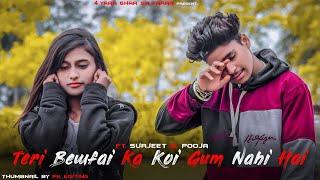 Teri Bewafai Ka Koi Gham Nahin Hai |Surjeet & Pooja | Sad Love story  4 Yaar Ghar se farar