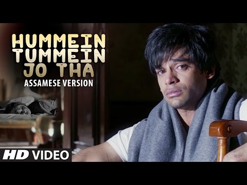 """Hummein Tummein Jo Tha"" Assamese Version   Raaz Reboot   Madhusmita, Asit Tripathy"