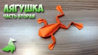 Прыгающая лягушка из бумаги / Оригами из бумаги(Среди оригамистов ценными считаются забавные динамические поделки, которые трансформируются или двигаютс..., 2016-01-14T23:53:43.000Z)