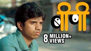 Haravali Pakhare Song From BP ( Balak Palak ) By Shekhar Ravjiani [HD]