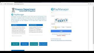 This video is for rajasthan government employees to show them how can they get their salary slip/pay slip from paymanager website....
