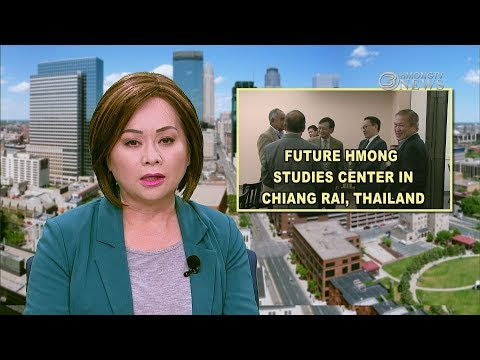 3 HMONG NEWS: DISCUSSION FOR A NEW HMONG STUDIES CENTER IN CHIANG RAI, THAILAND.
