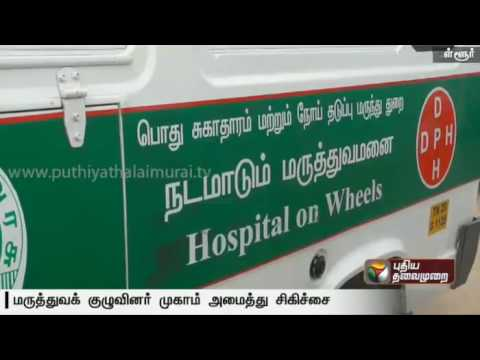 More than 10 affected by viral fever in Thiruvallur district