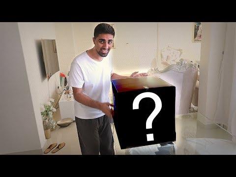 Mystery Birthday Box...