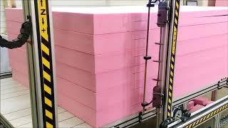 ÇOK FONKSİYONLU CNC strafor ve XPS KESİM MAKİNESİ - 0224 441 0595