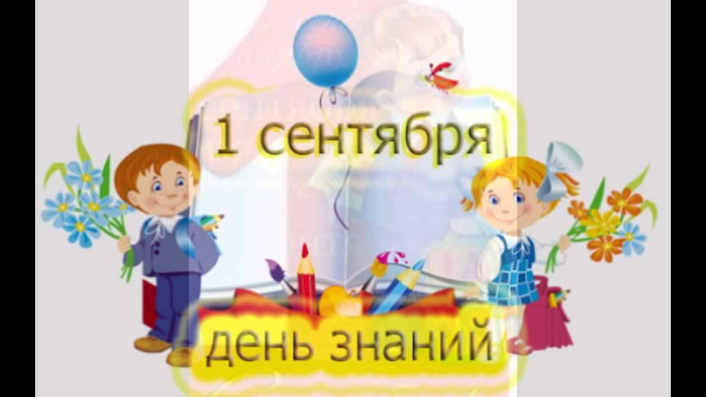 Открытка - домашнее задание по татарскому языку (по скетчу)