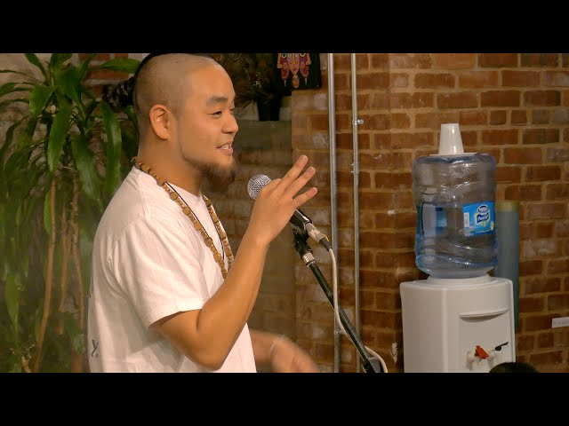 In Poetry And Hip Hop George G Yamazawa Found His Self