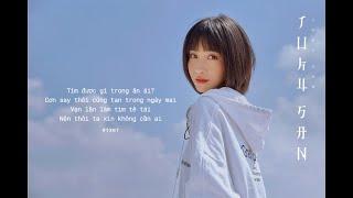 Download Thiên Hạ Hữu Tình Nhân - JUKY SAN | Ost Thần Điêu Đại Hiệp 1995 | Nhạc Hoa Lời Việt Ep 1