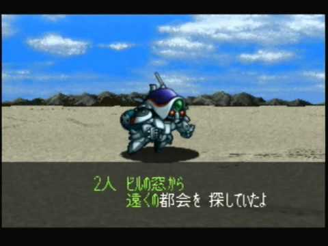 Super Robot Wars 64 Karaoke (SPT Layzner)