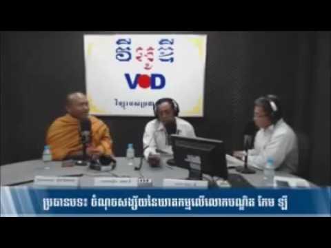 Khmer Hot  News VOD Radio 07 15 2016