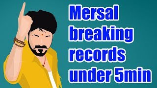 Mersal Teaser Breaks Vivegam Teaser Record in 5 Minutes | Thalapathy Viay