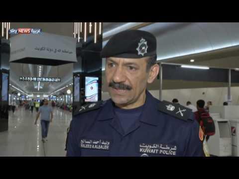 إجراءات أمنية جديدة في مطار الكويت  - نشر قبل 5 ساعة
