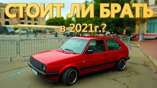 Volkswagen Golf II   1989г.    Обзор   DAS Drive   #Golf #Volkswagen #Гольф #фольксваген