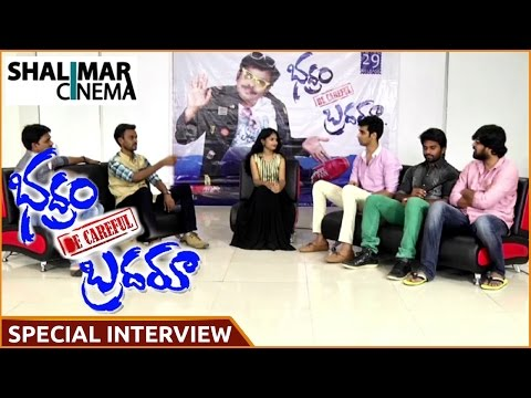 Maruthi Special interview with Bhadram Be Careful Brotheru Team  || Sampoo, Charan Raj