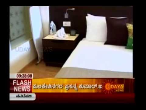 Inauguration of Woman's Wing, Lemon Tree Hotels Premier, Ulsoor Lake,  Bangalore