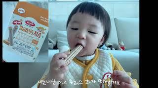 만1세 아기 과자 먹방 | 까까먹는 귀여운 아기 asm…