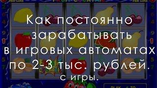 Игровые автоматы(, 2016-06-14T06:18:20.000Z)