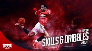 Top 100 Skill/Dribble Moves 2015/2016 |HD|