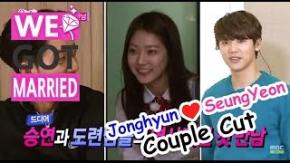 seungyeon, The first meeting with the brother-in-law ▷ Playlist for...