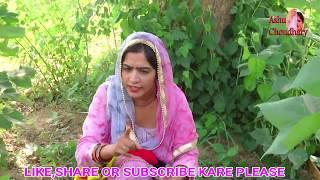 फंडी फसगा बिजली क, रिश्ते के चक्कर म || Ashu Choudhary || haryanvi comedy ||