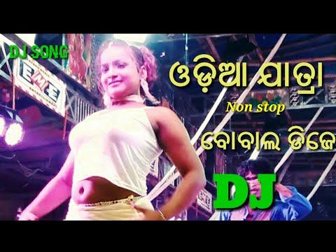 Odia Opera Melody || Non stop DJ Song ||