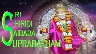 Saibaba Suprabhatam in Telugu | Sai Baba Telugu Devotional Songs | Sai Baba Songs Telugu