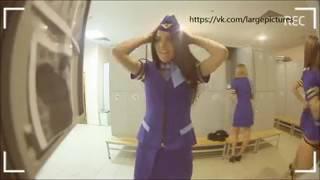 Голые стюардессы в раздевалке  18  Самое смешное прикольное видео Не порно приколы шутки юмор