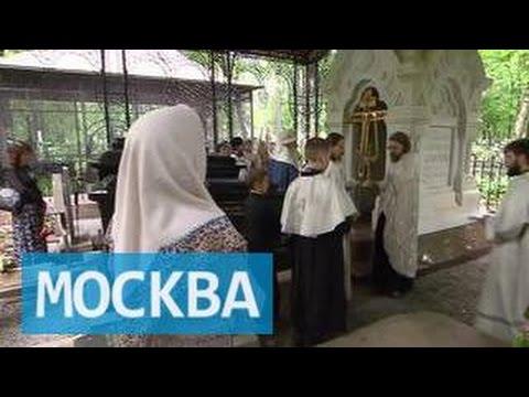 Достопримечательности Москвы Рогожский старообрядческий