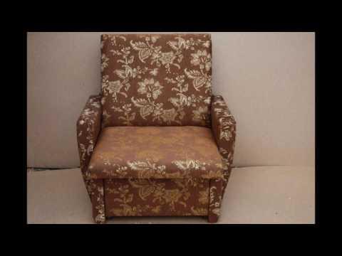 Кресло кровать купить недорого екатеринбург - YouTube