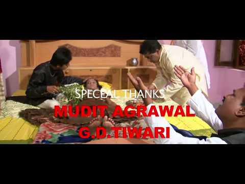 9580302030 Nadiya ke us Par Showreel