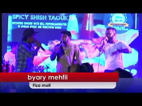 Beary Mehfil - Fiza Forum Mall Mangalore