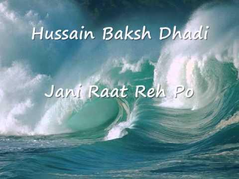 Hussain Baksh Dhadi - Jani Raat Reh Po.wmv