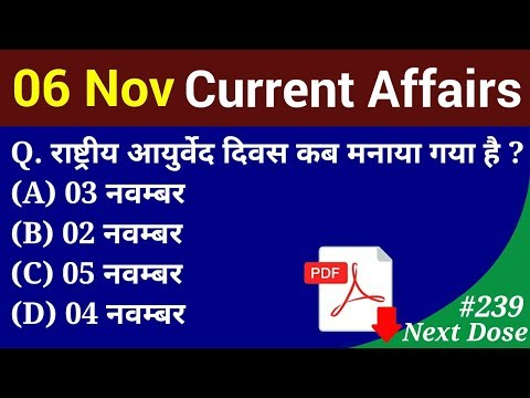 Next Dose #239 | 6 November 2018 Current Affairs | Daily Current Affairs | Current Affairs In Hindi