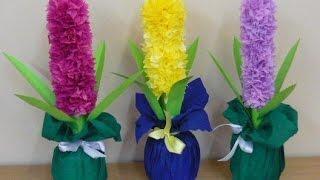 подарок Цветы Крокусы Гиацинты из бумаги how to make paper flowers простые Поделки своими руками