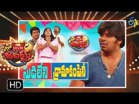 Extra Jabardsth | 23rd September 2016 | Full Episode | ETV Telugu