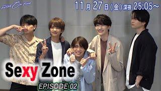 デビュー10周年イヤーに突入した5人組グループ「Sexy Zone」特集、Episode2を放送! 今年、3月に行う予定だったライブは、新型コロナウイルスの影響により日程を ...
