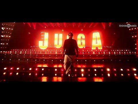Junga Theme Ringtone - Vijay Sethupathi, Sayyeshaa   Siddharth Vipin