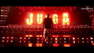 Junga Theme Ringtone - Vijay Sethupathi, Sayyeshaa | Siddharth Vipin