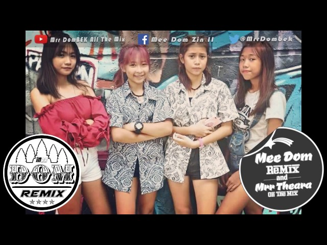 ReMix NEw ????????????????? Funny Song ReMix nEw Meelody Beak Mix 2018 By Mrr Theara Ft Mrr DomBek