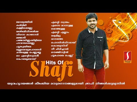 Hits of Shafi | Selected Mappilapattukal | Malayalam Latest Mappilapattukal | Shafi Kollam