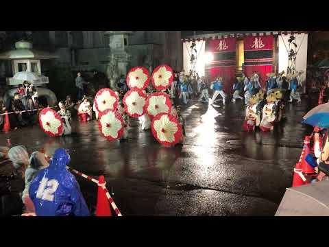 20180930 白老ヨサコイ ステージ 新琴似天舞龍神