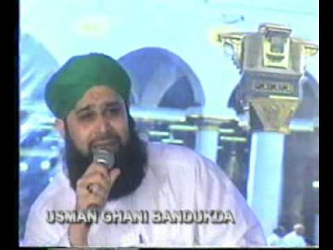 Yaad Mein Teri Khabar Apni Na Kuch Sarkar Hoo [Owais Qadri] (www.qadri4ever.co.cc)