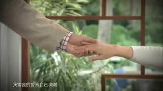 陳數 - 獨白 MV 電視劇《劇場》主題曲