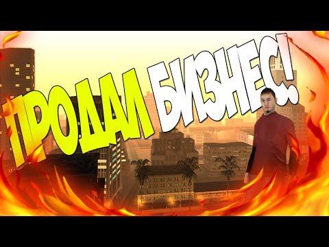 БЕСПЛАТНАЯ ЕЗДА НА АРЕНДОВАННОЙ МАШИНЕ!!!из YouTube · Длительность: 1 мин