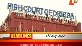 2 PM Headlines 14 Sept 2017 | Daily News Odisha - OTV