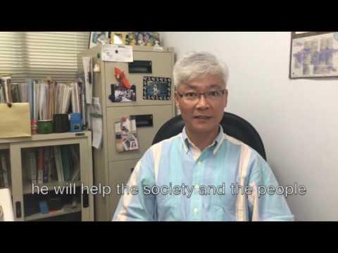 Google Tokyo Business Internship