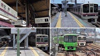 京王電鉄 北野駅 下り「京王八王子行き」「高尾山口行き」接続発車