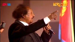 ERi-TV Music: ጸዋሪ - በረኸት መንግስተኣብ - Bereket Mengisteab, 2019 Independence Music