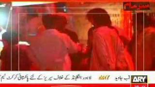 sar e aam with iqrar ul hassan beggars faqeer special part 2